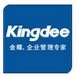 金蝶軟件(中國)有限公司