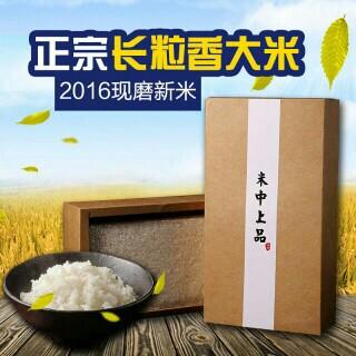 大庆市肇源香乐米业有限公司