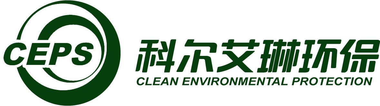 北京科尔艾琳环保科技有限公司