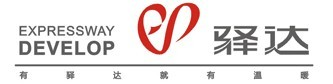 安徽省驿达高速公路服务区经营管理有限公司