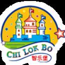 東莞市智樂堡兒童玩具有限公司
