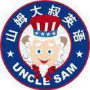 重慶市璧山區茱莉教育培訓有限公司