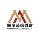 鑫茂荣信财富投资管理(北京)有限公司奉化第一分公司