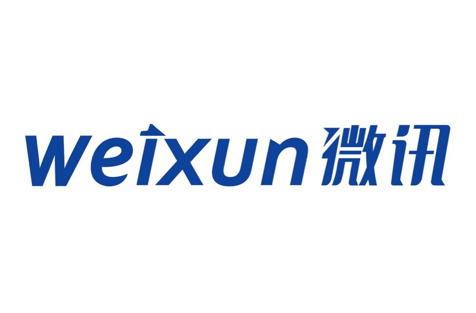 深圳市微讯科技有限公司