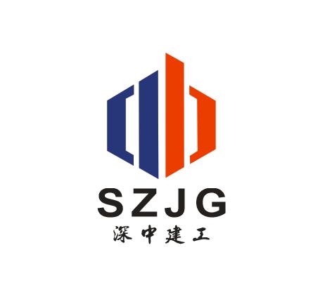 深圳深中建筑劳务有限公司