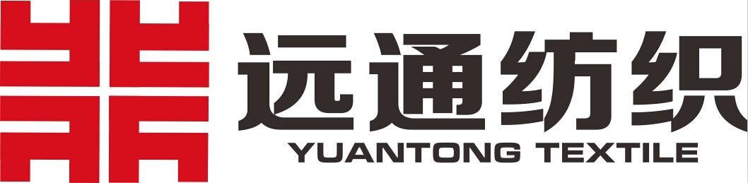 远通华纺纺织品(北京)有限公司