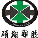 上海碩翔塑膠有限公司