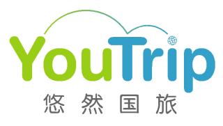 湖南悠然国际旅行社有限公司北京分公司