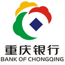 重庆银行股份有限公司铜梁新城支行
