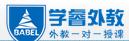 上海百博文化傳播有限公司