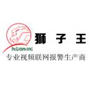 深圳市正林安科技有限公司