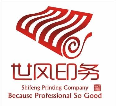 郑州世之风包装印务有限公司