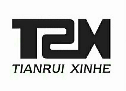 天津天瑞信合贵金属经营有限公司