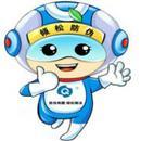 广州倾松数码科技有限公司