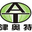 天津奧特泵業有限責任公司