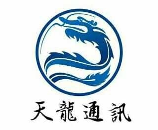 文峰区天龙手机店