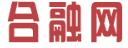 合道融通信息服务(北京)有限公司重庆分公司