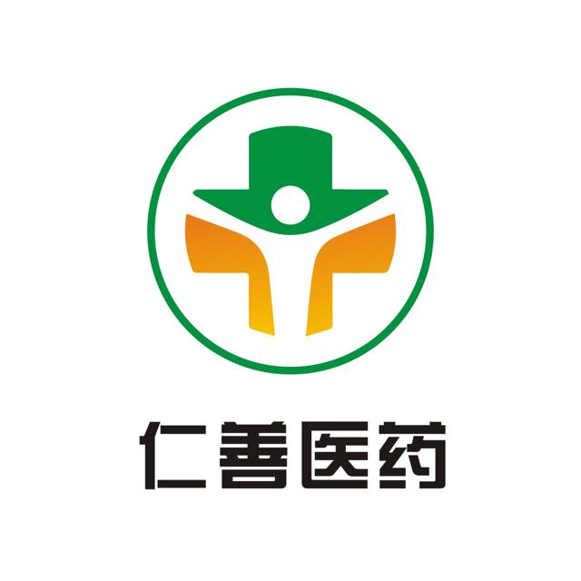淄博仁善医药销售有限公司