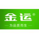 深圳市金运视讯设备有限公司