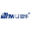 徐州恩华药业集团有限责任公司