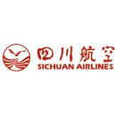 四川成发航空科技股份有限公司