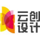 深圳市云创服装设计有限公司