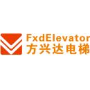 深圳市方兴达电梯有限公司