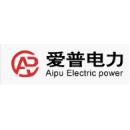 北京愛普電力工程有限公司