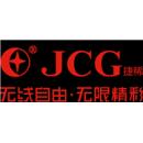 深圳市乙辰科技发展有限公司