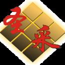 东莞市圣采实业投资有限公司