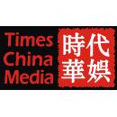 深圳市时代华娱文化传媒有限公司
