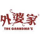 浙江外婆家餐饮有限公司
