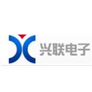 東莞市興聯電子科技有限公司