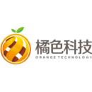 湖南橘色科技有限责任公司