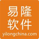 惠州市易隆電腦設計工程有限公司