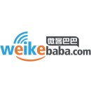 重庆微客巴巴信息技术有限公司