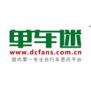 武汉市单车迷网络有限公司