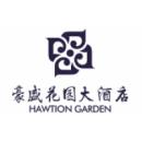 深圳市豪盛花园大酒店有限公司