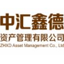 北京中汇鑫德资产管理有限公司