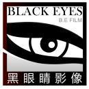 广州黑眼睛广告有限公司