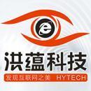 重庆洪蕴科技有限公司