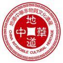 广州国佑致远文化发展有限责任公司