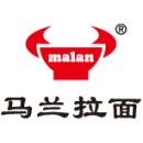 马兰拉面快餐连锁有限责任公司