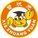 上海券耕貿易有限公司