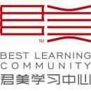 重庆君美文化传播有限责任公司