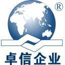 杭州卓信经济信息咨询有限公司福州市鼓楼区分公司