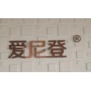 深圳市绿峰科技有限公司