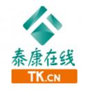 泰康在線財產保險股份有限公司