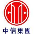 广东中信国际旅行社有限公司
