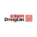 上海东滩投资管理顾问有限公司